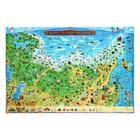 Интерактивная карта России для детей