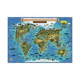 Интерактивная карта Мира для детей «Животный и растительный мир Земли», 101 х 69 см, ламинированная