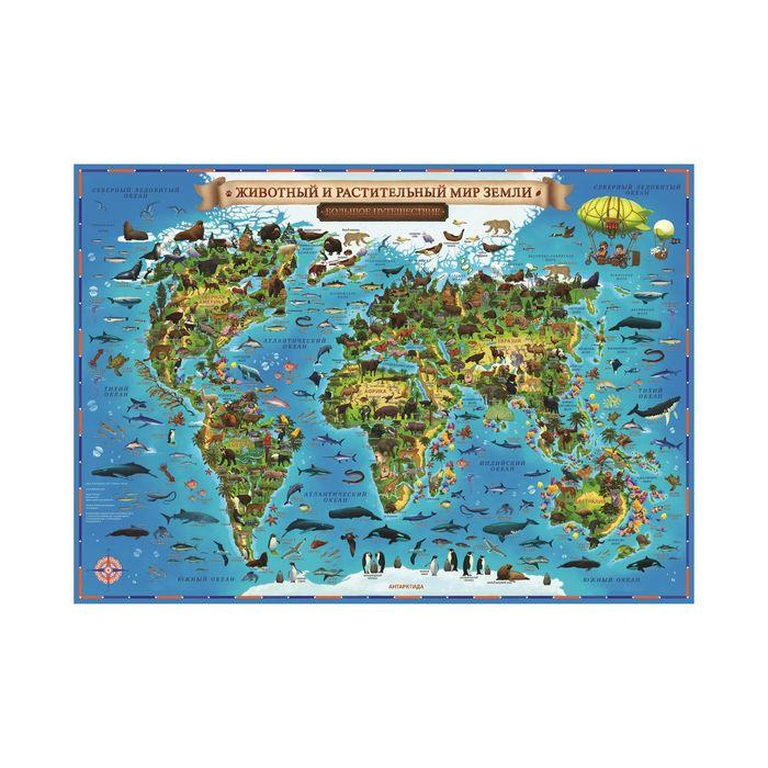 """Карта Мира для детей """"Животный и растительный мир Земли"""", 101х69 см, ламинированная"""