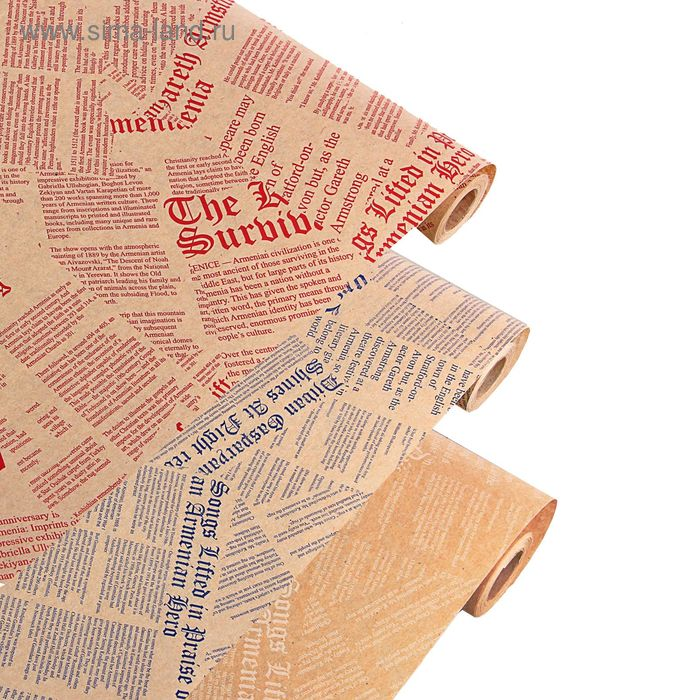 """Бумага упаковочная крафт """"Газета красная, белая, синяя"""" 0,7 х 10 м, набор 3шт"""