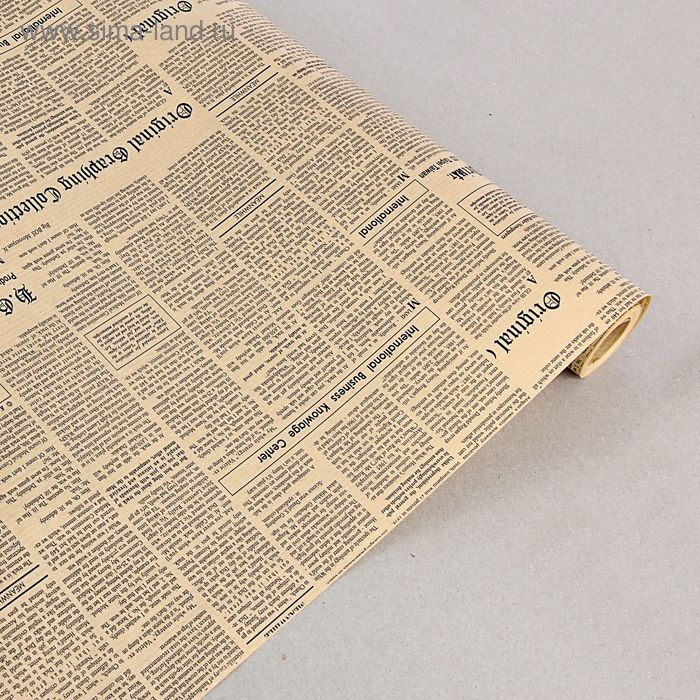 """Бумага упаковочная крафт """"Газета люкс"""" черный 0,7 х 10 м"""