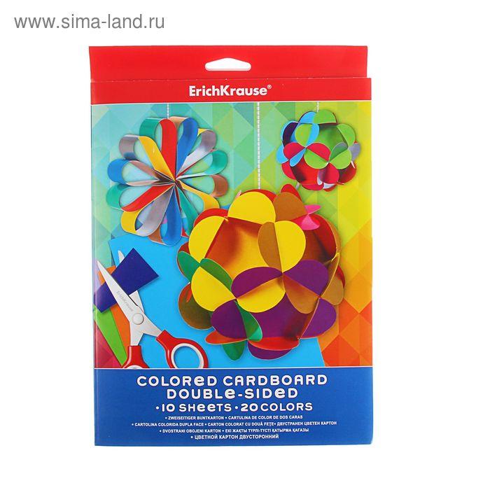 Картон цветной двухсторонний А4, 10 листов, 20 цветов, Erich Krause, мелованный, EK 37200