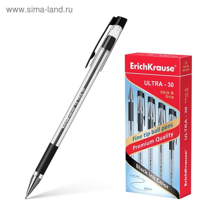 Ручка шариковая Erich Krause ULTRA L-30, стержень черный, узел 0.7мм, EK 19614