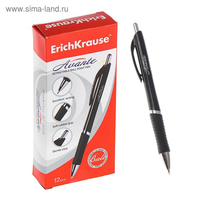 Ручка шариковая автомат Erich Krause Avante резиновый упор стержень черный EK 28041