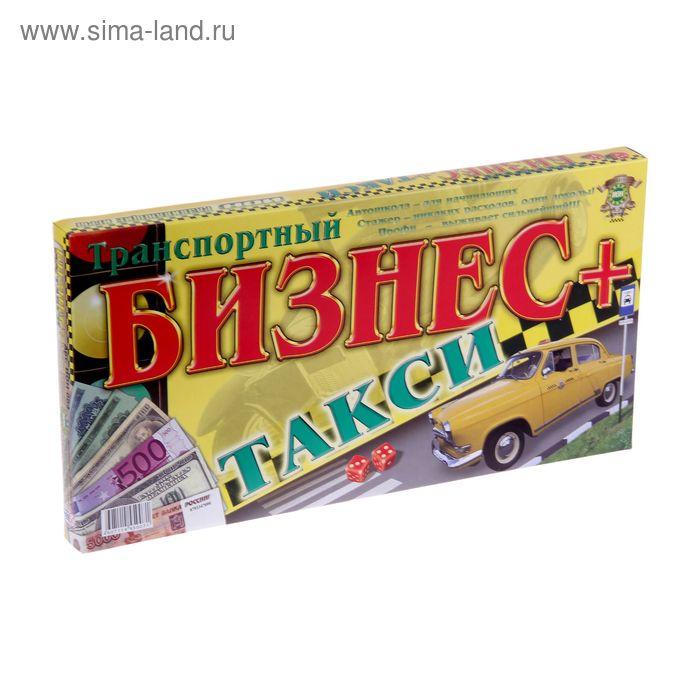 """Настольная игра """"Бизнес. Такси"""""""