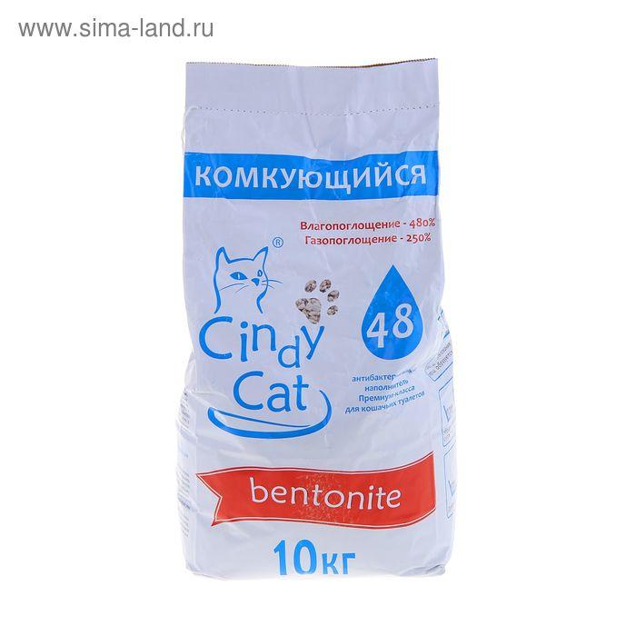 """Наполнитель минеральный комкующийся """"Cindy cat bentonite"""", 10 кг"""