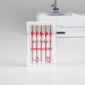 Иглы для бытовых швейных машин для шёлка №75-90 Ош