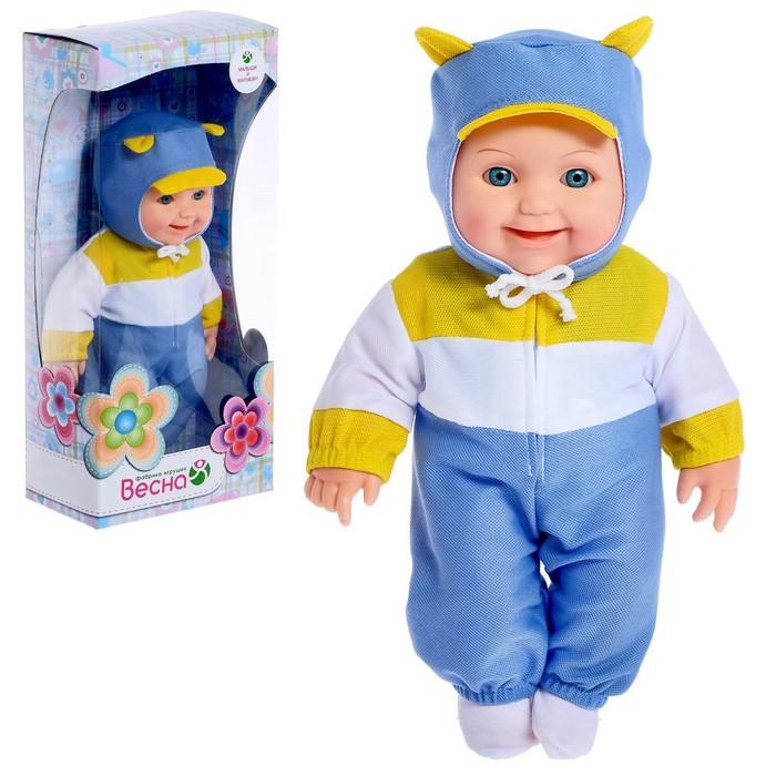 Кукла «Малыш 7», 30 см, МИКС - фото 106539779