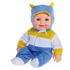 Кукла «Малыш 7», 30 см, МИКС - фото 106539780
