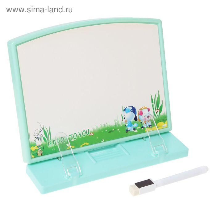 Доска для рисования маркером - подставка под учебник, 2 в 1 + маркер, цвет зеленый