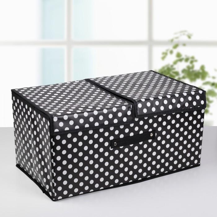 Короб для хранения «Горошек» с двойной крышкой, 50 × 30 × 25 см, цвет чёрно-белый