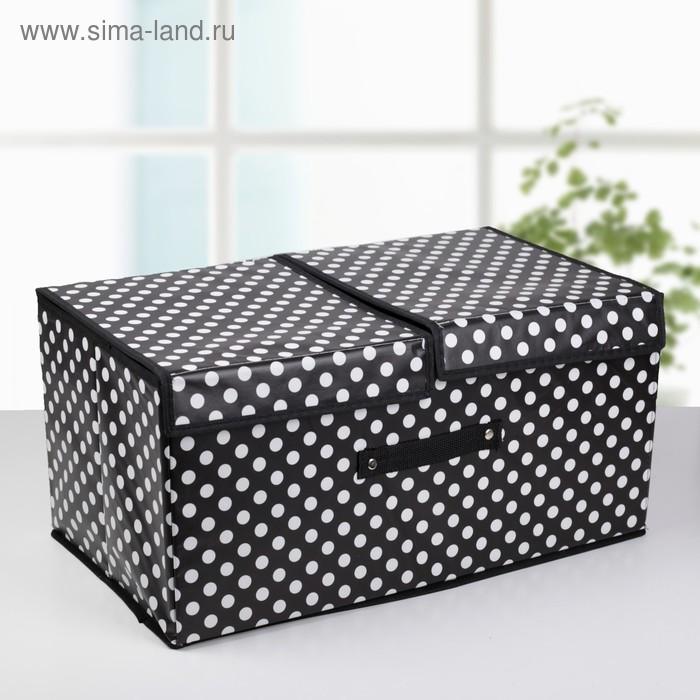 """Короб для хранения с двойной крышкой, 50х30х25 см """"Горошек"""", цвет черно-белый"""