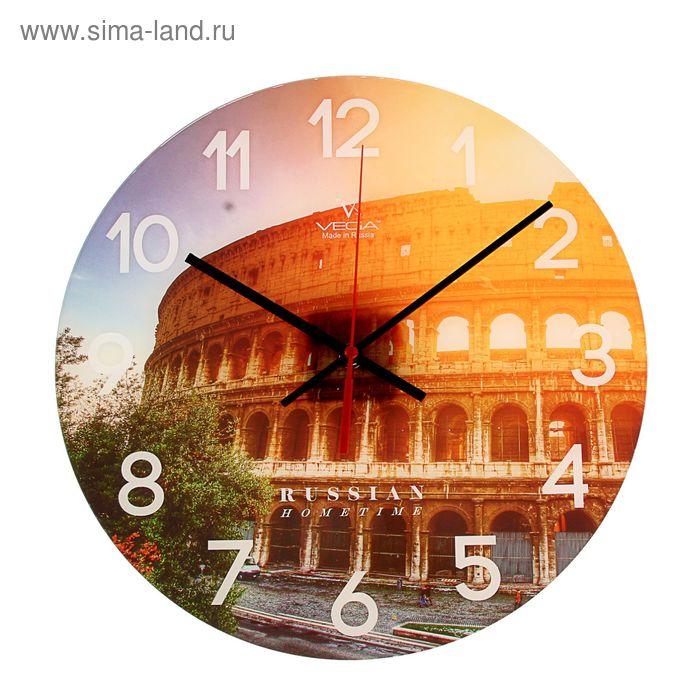 """Часы настенные круглые акрил """"Колизей"""""""