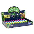"""Growing animals in matte egg No. 1 mini """"land of dinosaurs"""""""