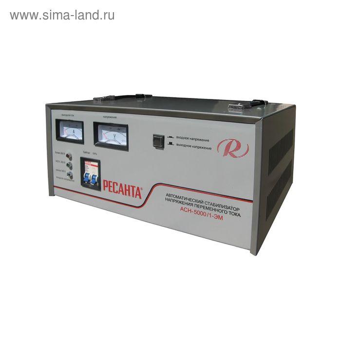 "Стабилизатор ""Ресанта"" АСН-5 000 /1-ЭМ"