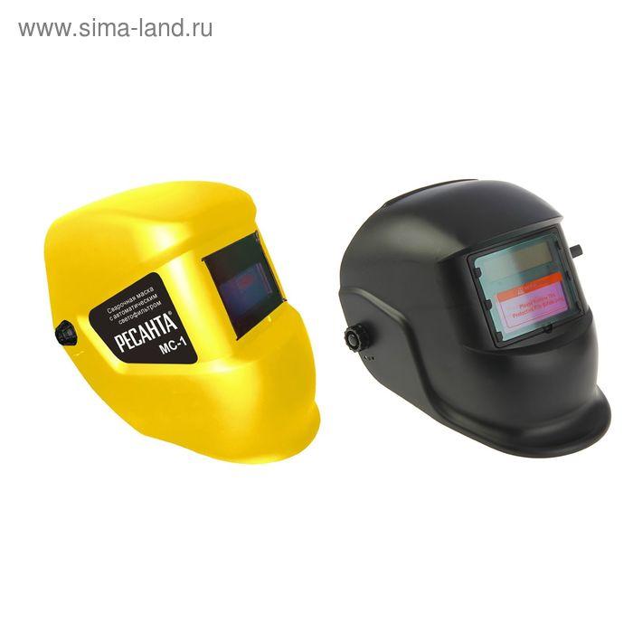 """Сварочная маска с автоматическим светофильтром """"Ресанта"""" МС-1"""