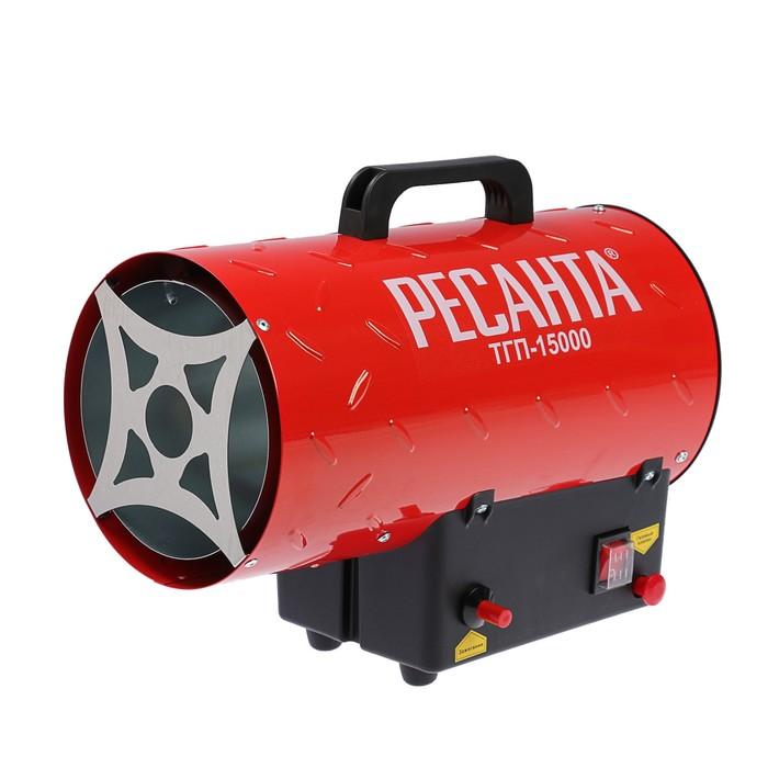 """Пушка тепловая """"Ресанта"""" ТГП-15000, газовая, 220 В, 15 кВт, 500 м3/час, сжиженный газ"""