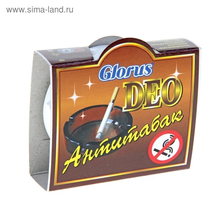 """Дезодорант Глорус """"Антитабак,"""" мини"""