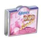 """Дезодорант для туалета и ванной комнаты Glorus Deo """"Люкс"""", мини"""