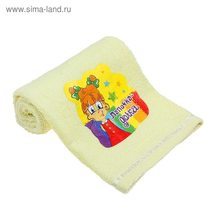 "Полотенце махровое ""Лапочка-дочка"", размер 30х70 см, 100% хлопок, 450 г/м2"