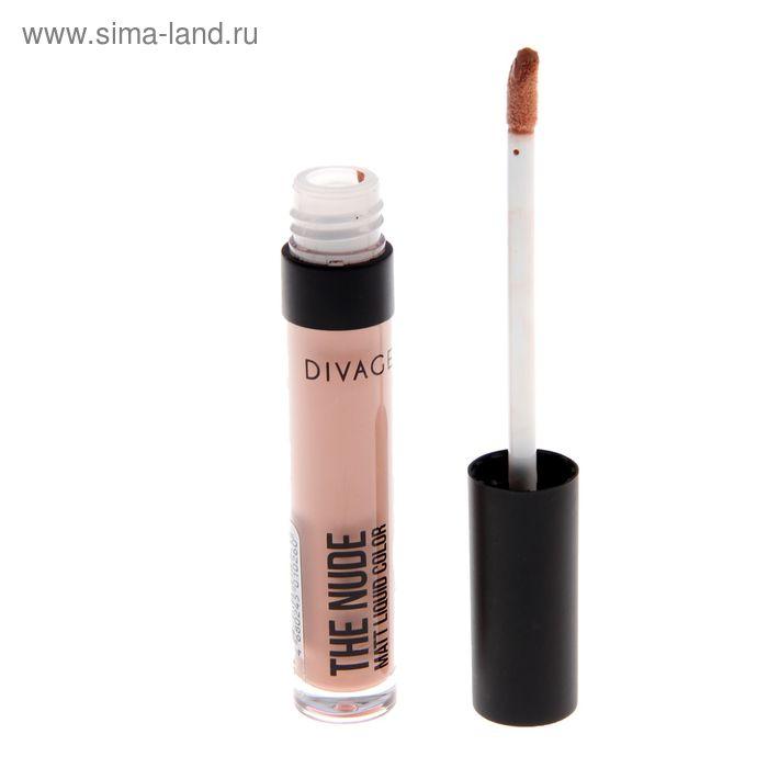Жидкая матовая помада для губ Divage Liquid Matte Lipstick The nude, тон № 02