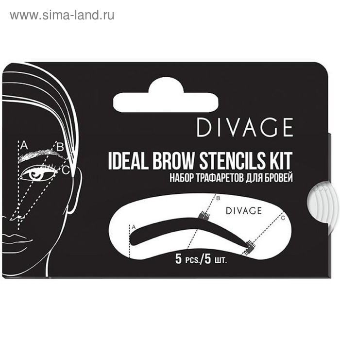 Набор трафаретов для бровей Divage Brow Stencils ideal brow stencils kit