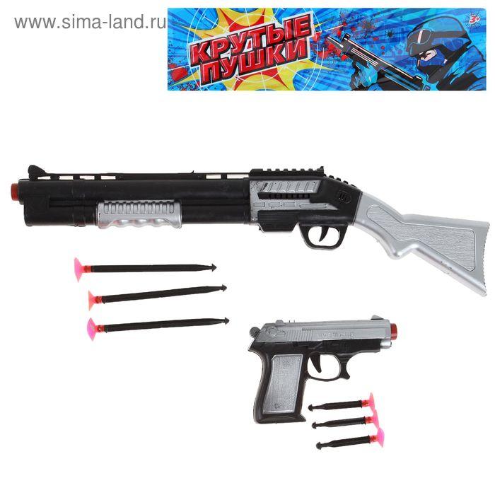 """Набор игровой """"Спецназ"""", ружье, пистолет, стреляют присосками (6 шт)"""