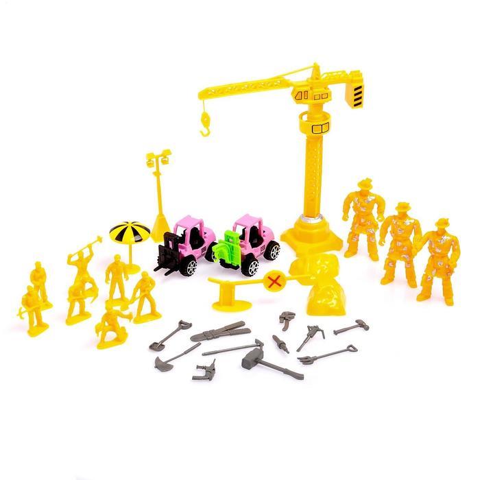 Игровой набор «Стройка», кран, 2 погрузчика, фигурки строителей, аксессуары