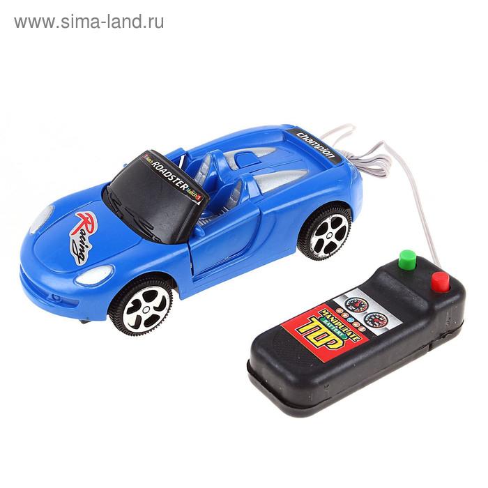 Машина «Купе», работает от батареек, на дистанционном управлении, цвета МИКС