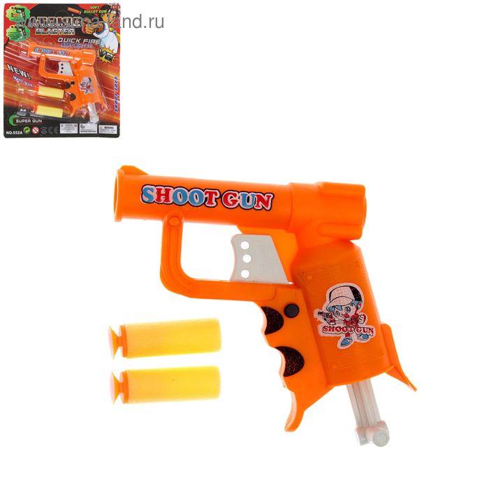 """Пистолет """"Бластер"""", стреляет мягкими пулями, цвета МИКС"""