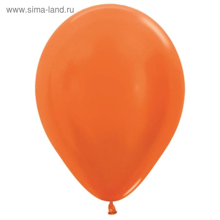 """Шар латексный 10"""", металл, набор 100 шт., цвет оранжевый"""