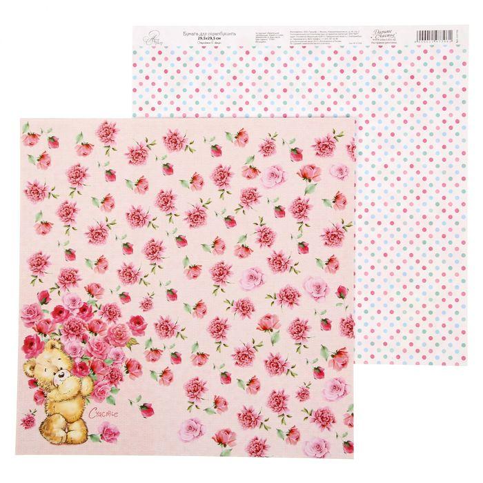 Бумага для скрапбукинга «Розовые розы», 30.5 × 30.5 см, 180 г/м