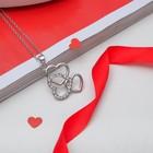 """Кулон """"Сердец трио"""", цвет белый в серебре, 45 см"""