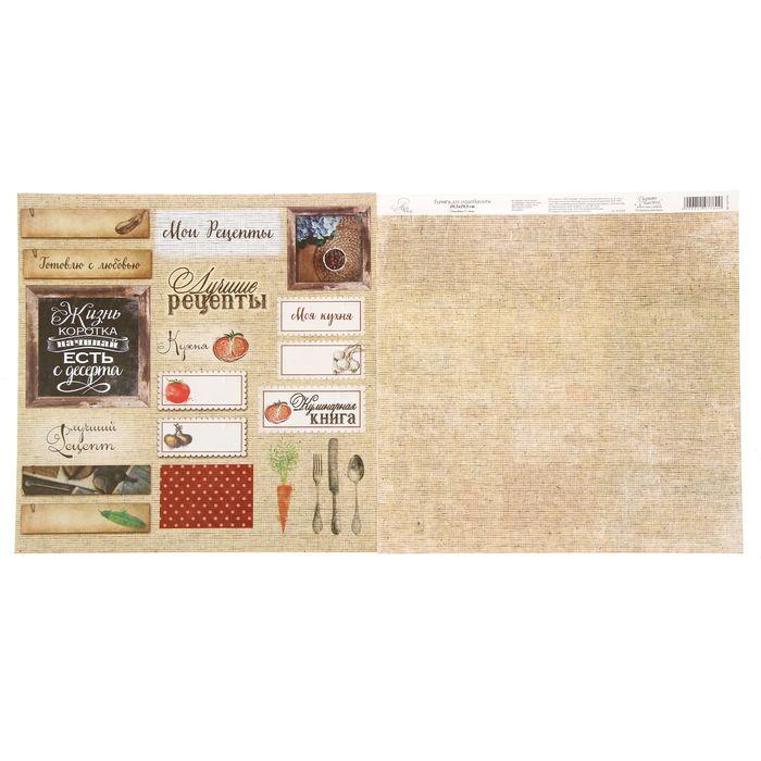 Бумага для скрапбукинга «Плашки», 29.5 х 29.5 см 180 г/м