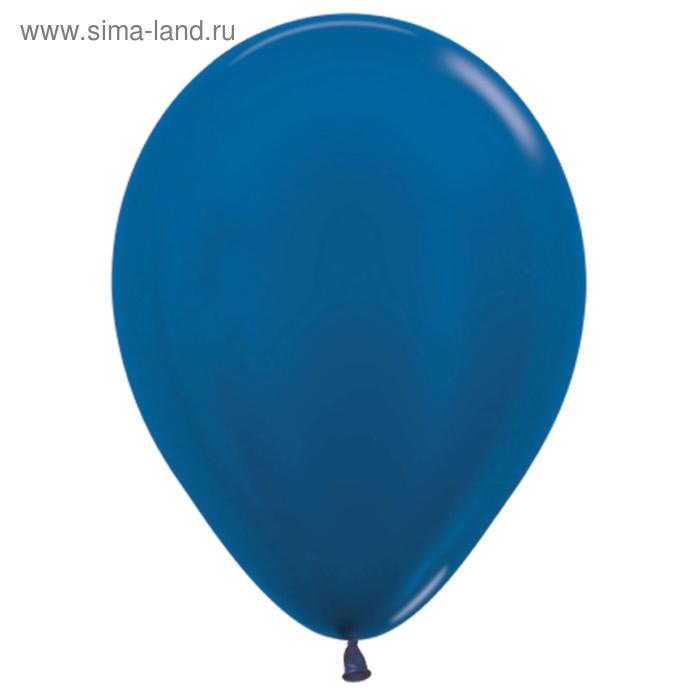 """Шар латексный 10"""", металл, набор 100 шт., цвет синий"""