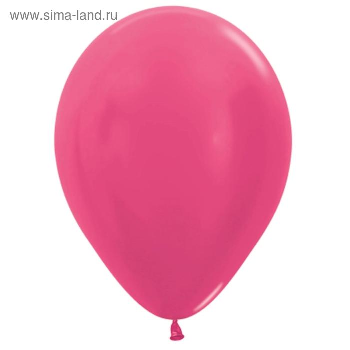 """Шар латексный 10"""", металл, набор 100 шт., цвет тёмно-розовый"""