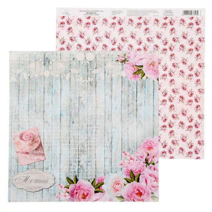 Бумага для скрапбукинга «Мечтай», 30.5 × 30.5 см, 180 г/м