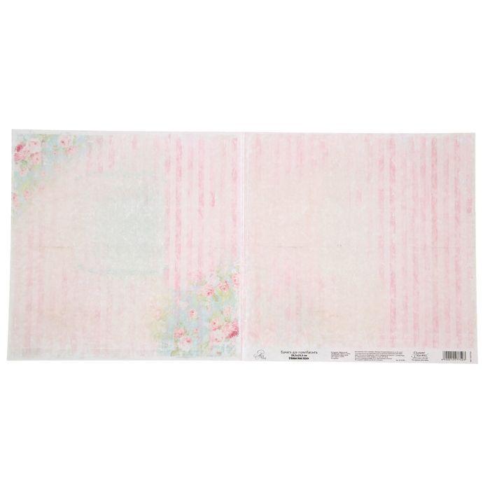 Бумага для скрапбукинга «Вдохновение нежностью», 30.5 × 30.5 см, 180 г/м