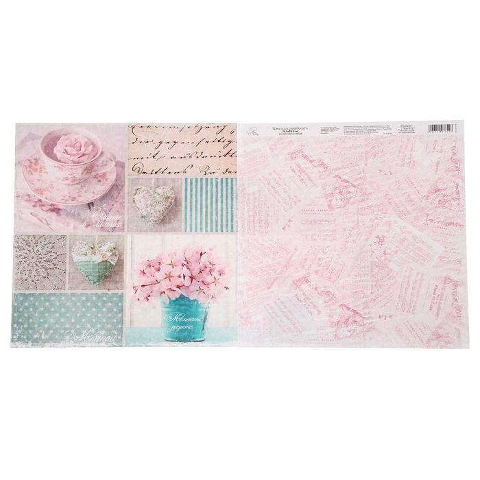 Бумага для скрапбукинга «Моменты радости», 30.5 × 30.5 см, 180 г/м