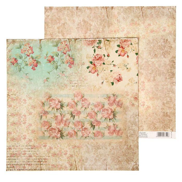 Бумага для скрапбукинга «Ностальгия», 30.5 × 30.5 см, 180 г/м