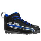 Ботинки лыжные TREK Quest SNS ИК, цвет чёрный, лого синий, размер 42