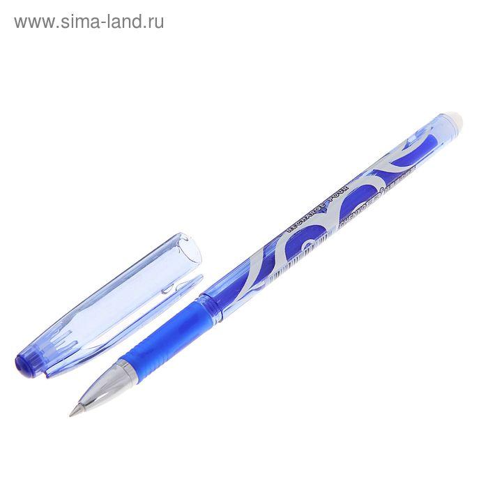 Ручка гелевая ПИШИ-СТИРАЙ, 0.5 мм, стержень синий, термочернила