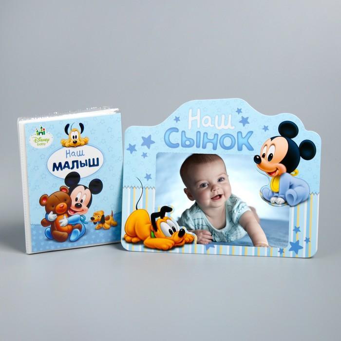 """Набор: фоторамка + фотоальбом на 36 фото с наклейками """"Наш сынок"""", Микки Маус и друзья, Дисней Беби"""