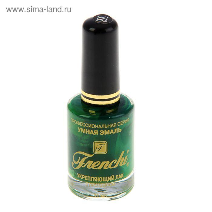 Лак для ногтей Умная эмаль Frenchi укрепляющий, тон 368