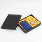 Подарочный набор 4 в 1: фляжка тёмно-синяя 300 мл, 3 рюмки, матовый, 23х4х17 см