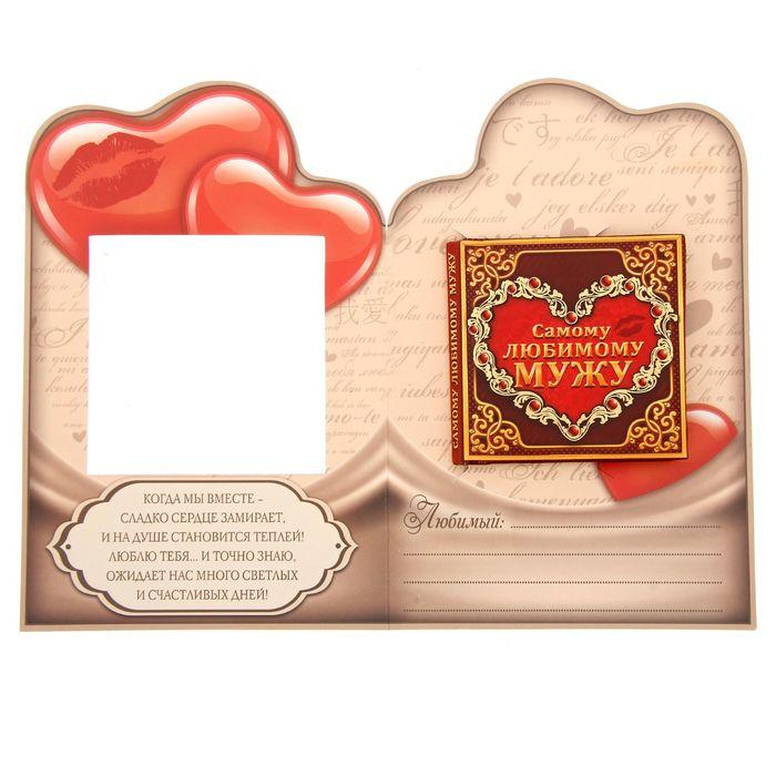 Отпуска картинки, послание в открытках самому любимому мужчине