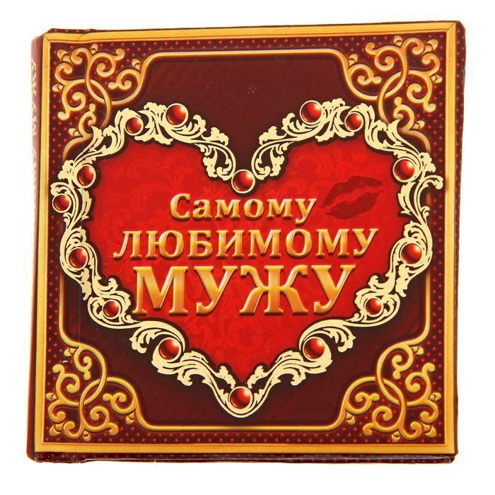 Надписи на открытке для любимого