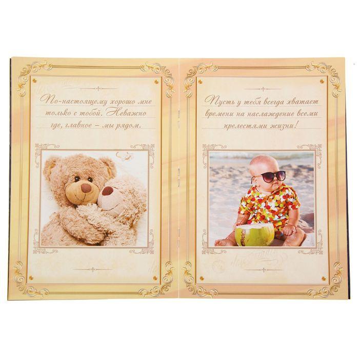 Послание в открытках самому любимому мужчине