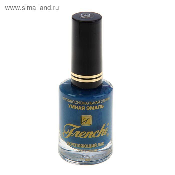 Лак для ногтей Умная эмаль Frenchi укрепляющий, тон №  393