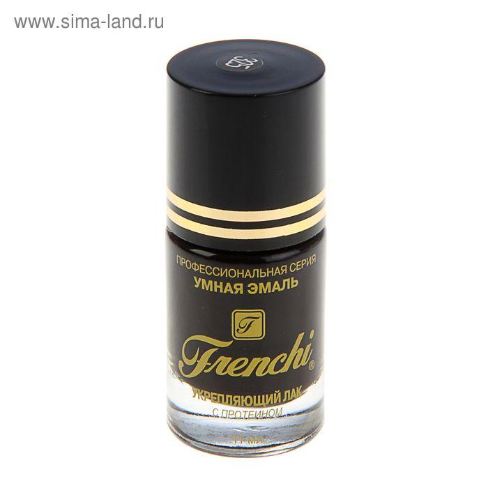 Лак для ногтей Умная эмаль Frenchi укрепляющий, тон 325